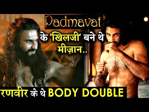 Do You Know Meezan Jaffrey Played Ranveer Singh's BODY DOUBLE In Padmaavat? Mp3