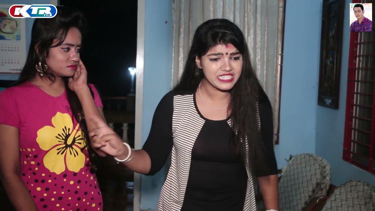 Download পি এস এর সাথে    Pis kore Bou Dhore   KTR Film