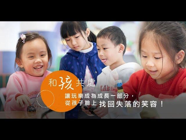 【etnet社創SolN】「有種‧成長之和『孩』共處同樂日」_ 活動花絮