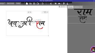 HINDI Calligraphy    Calligraphy Hindi Letter    marathi hindi calligraphy    HIndi Video Tutorial