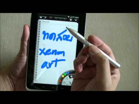 HTC Flyer Pen review by xenon_art.wmv