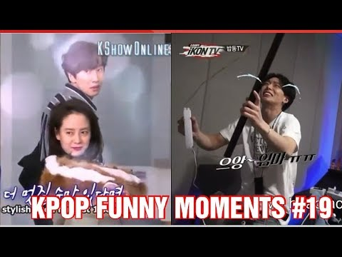 KPOP FUNNY MOMENTS PART 19 (TRY TO NOT LAUGH CHALLENGE)