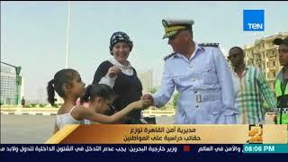 رأي عام - مديرية أمن القاهرة توزع حقائب دراسية على المواطنين