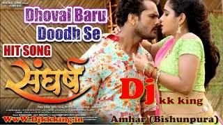 Ka Garanty Ba Ki Dhowal Badu Doodh Se (Sanghrsh Movie Mp3 Dj Songs)(Khesari Lal) Dj KK KING