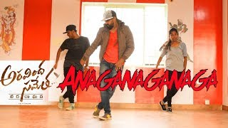 Aravindha Sametha song | Anaganaganaga dance video  |  choreography gabriel