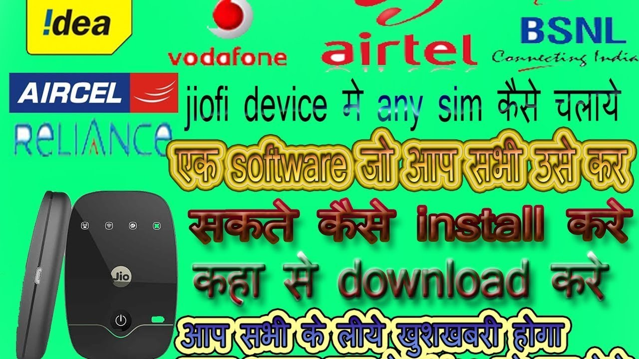 Jiofi unlock in 5 minute's Use any Sim card with proof (Hindi/Urdu)