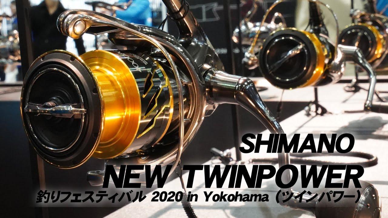 シマノ ツイン パワー 2020