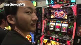 BAD BROS-理論派同士の衝突!! 第2話