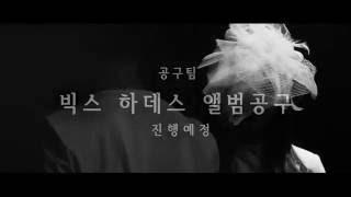 V L X X Khmer New Kiki Lu 2017 #4 빅스(VIXX) KEN's Message For ST☆RLIGHT (3D Hologram) #VIXX 's Official SNS Facebook