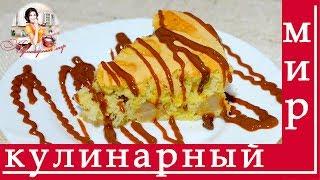 Пирог с грушами.  Простой и быстрый рецепт шарлотки.  Грушевый Пирог