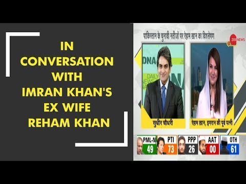 DNA: In an Exclusive conversation with Imran Khan's ex wife Reham Khan