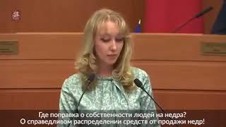 НОВЕЙШАЯ ИСТОРИЯ РОССИИ. ЖЕНЩИНЫ РОССИИ!