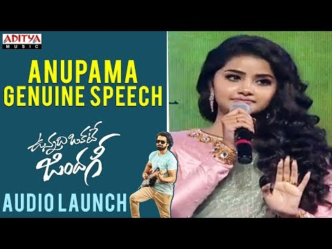 Anupama Genuine Speech || Vunnadhi Okate...
