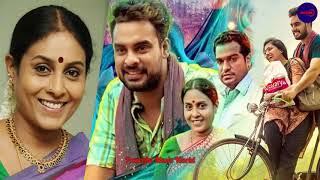 Viralthumpum|| ORU KUPRASIDHA PAYYAN  Malayalam  Movie MP3 Song || Powerful Music World