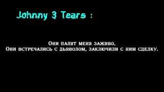 Hollywood Undead - Sell Your Soul (Russian Lyrics)