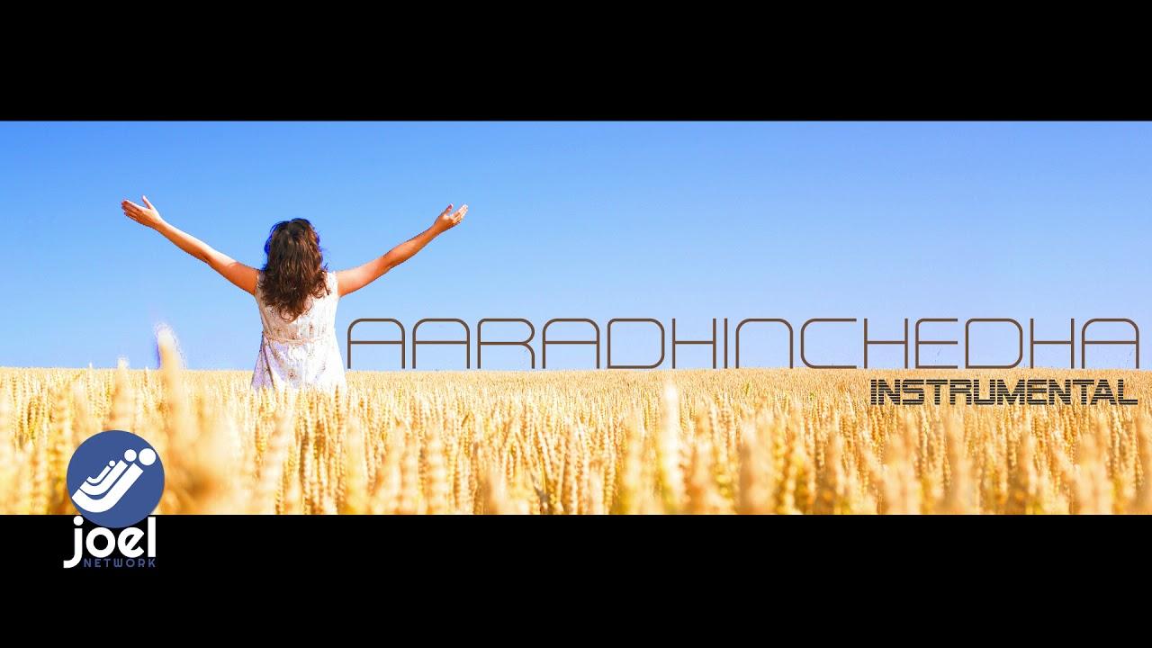 Aradhinchedha Nayesiah   Album │ Veladhi Doothanlatho │Telugu Christian Songs 2018
