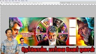 Download lagu Ajith Nerkonda Parvai Banner Design in Photoshop | Valavan Tutorials