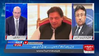 Program Nadeem Malik Live, February, 21, 2019 l HUM News