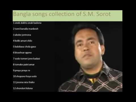 Bangla Songs S M Sorot Bangla Sad Song  dedicated to the one i love (RIMI)