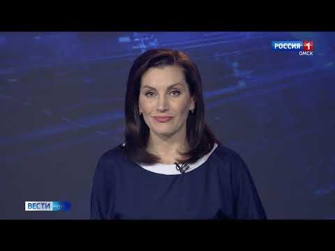 """Вести Омск"", итоги дня от 03 апреля 2020 года"