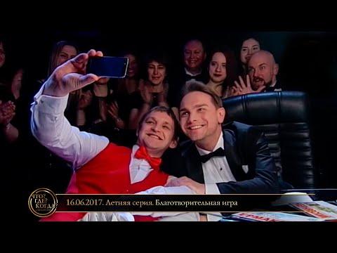 Новости НТВ - tv-