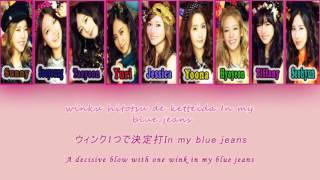[Rom/Han/Eng] Snsd - Blue Jeans Lyrics