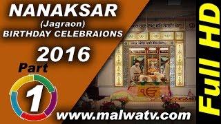 NANAKSAR (Jagraon) ! BIRTHDAY CELEBRAIONS  - 2016 of MAHANT PARTAP SINGH JI !! Part 1st