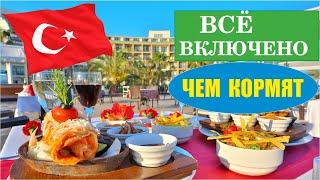 ТУРЦИЯ 5* || Чем кормят в отелях Турции || Обзор все включено в Amelia Beach Resort