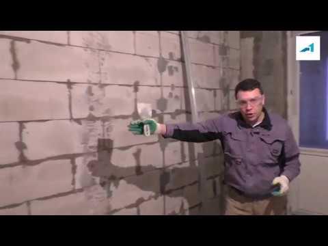 видео: Установка маяков на стены за 4 минуты! Способ простой и быстрый.