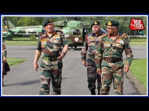 Khabare Superfast : Army Chief Arrives In Kashmir On Two-Day Visit