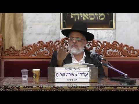 שידור חי בית הכנסת מוסיוף יום שני 29.7.19