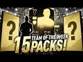 OPENING 15 TOTW PACKS! 4 WALKOUTS IN A ROW! FIFA 19 Ultimate Team