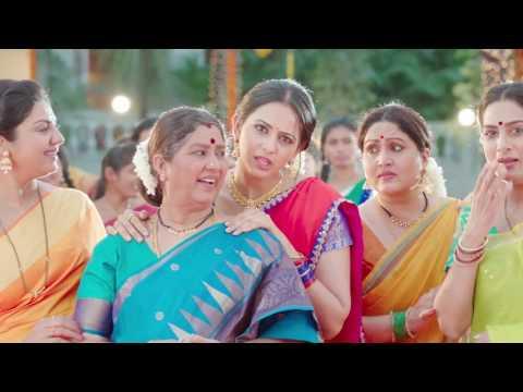 Rarandoi Veduka Chudham Movie Review