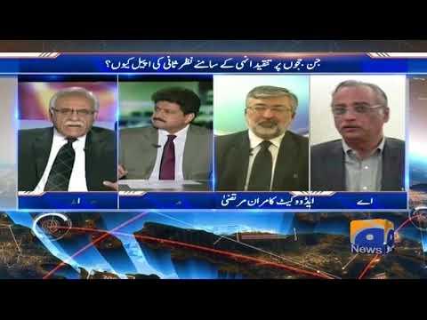 Capital Talk - 17 August 2017 - Geo News