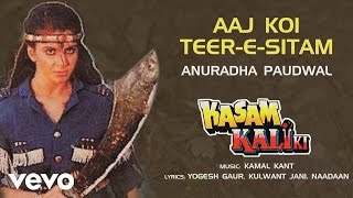 Video Aaj Koi Teer-E-Sitam - Kasam Kali Ki | (Official Audio) download MP3, 3GP, MP4, WEBM, AVI, FLV Mei 2018