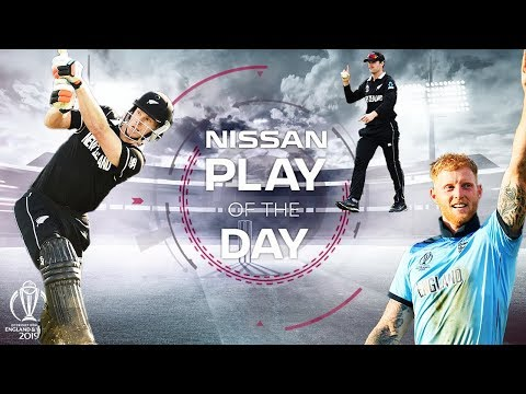 Nissan Play of the Day | England vs New Zealand | ICC Cricket World Cup 2019