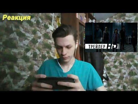 Реакция на Новые мутанты | Официальный трейлер