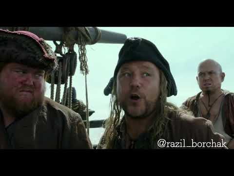 Озвучка Пираты карибского моря