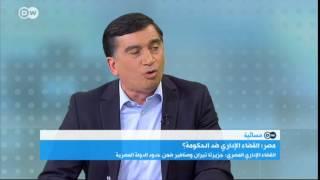 وليد الشيخ: النظام المصري في أزمة عميقة