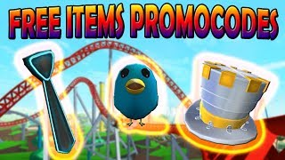 Roblox 3 itens grátis-Promocodes