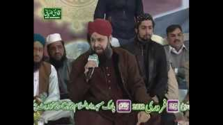 Uchiyan uchiyan shaanan | Hazrat Owais Raza Qadri Sb