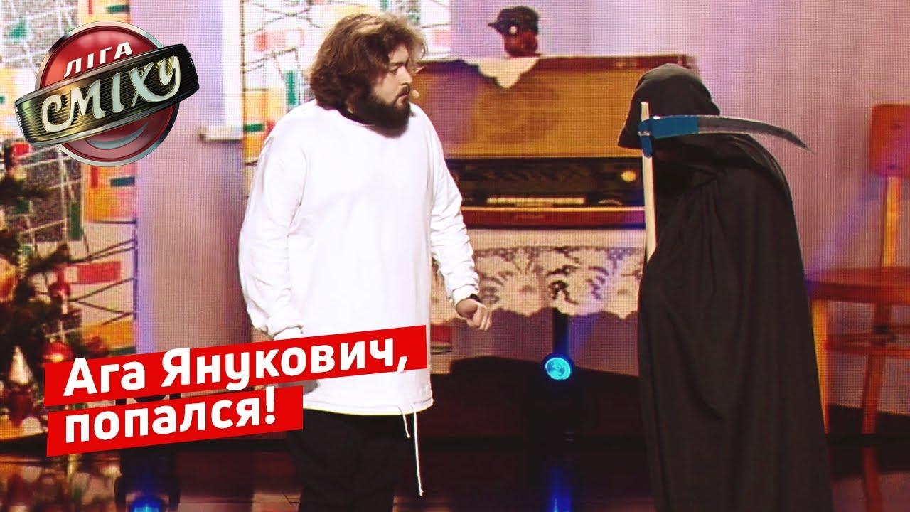Виталька кадрит Полякову - Ветераны Космических Войск | Лига Смеха 2019 ФИНАЛ
