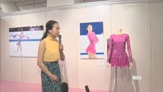 【2018/07/04】http://www.ehime-np.co.jp/ フィギュアスケート元世界女...