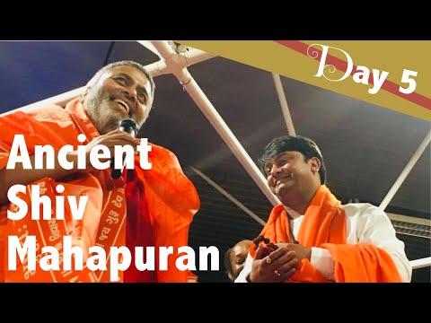 Siddhashram UK & Avadhoot  Baba Shivanand Ancient Shiv Mahapuran & Sacred Shiv Sadhna Day 5