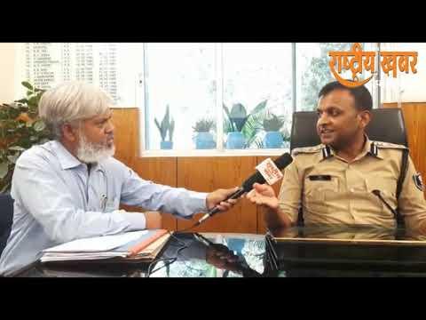 भागलपुर डीआईजी ने कई मुद्दों पर राष्ट्रीय खबर को जानकारी दी