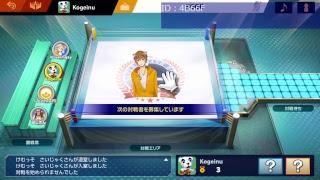 第37回 コゲ犬放送局 コゲ犬ついにスマブラデビュー!?