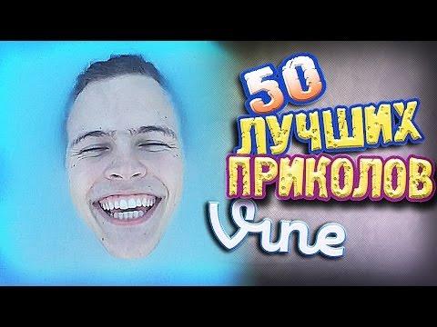 ЛУЧШИЕ ПРИКОЛЫ 2017 июнь Подборка Приколов еще учится #50