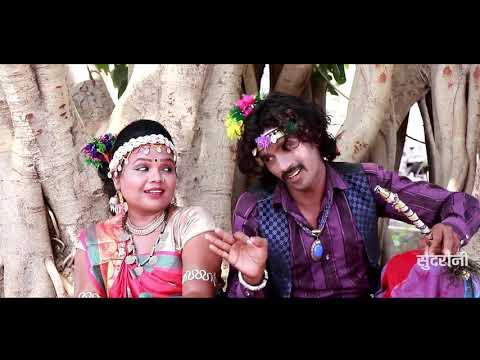 Tor Bar Maya Lage - तोर बर मया लागे   Yogendra Dahriya & Yogeeta Sahu - 79871 63380   Cg Song 2021