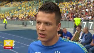 Чехия - Украина: сборная Украины начала подготовку к старту в Лиге наций