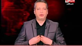 تامر أمين عن ذكري «بحر البقر»: «أخذنا أرضنا.. ولم نأخذ ثأرنا».. (فيديو)